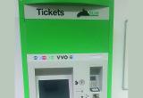 grüne Fahrscheinautomaten
